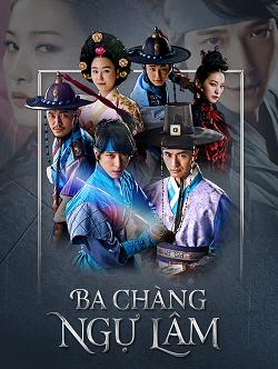 Xem Phim Ba Chàng Ngự Lâm