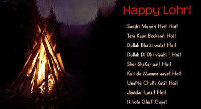 Happy Lohri 2017 Images