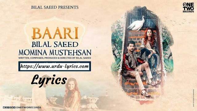 Baari Song Lyrics - Bilal Saeed & Momina Mustesan | Latest Punjabi Song