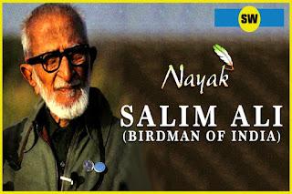 डॉ. सालिम अली_Dr. Salim Ali
