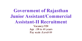 Junior Assistant/Commercial Assistant-II Recruitment - Government of Rajasthan