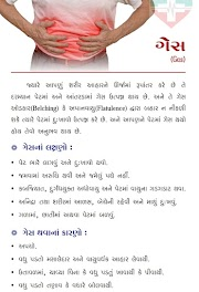 Home Remedies for Acidity read more information