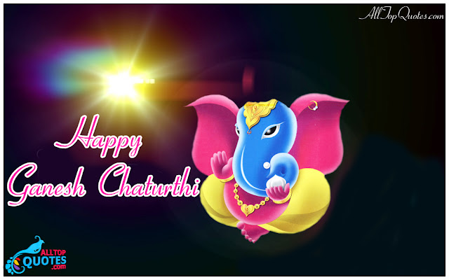 Happy Vinayaka Chavithi Wishes With Vinaya Images All Top Quotes
