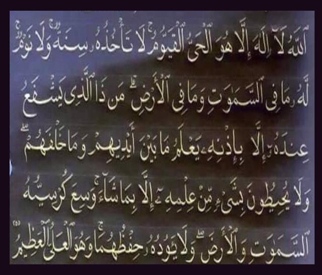 Baca Ayat Ini Setelah Sholat, Insya Allah Masuk Surga