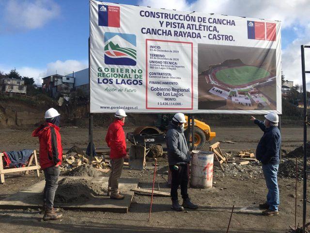 Chiloé: Seremi del Deporte visitó obras de inversión deportiva