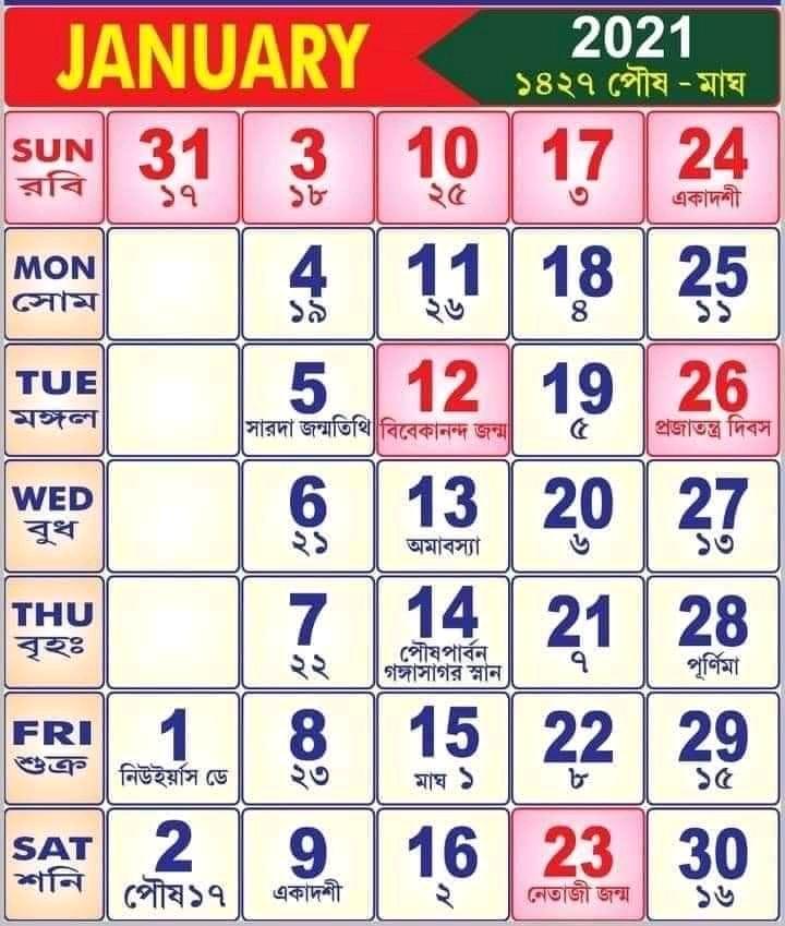 Bengali calendar 2021 January   January 2021 Bengali calendar