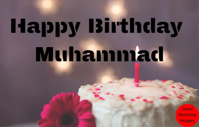 birthday cake images with name Muhammad