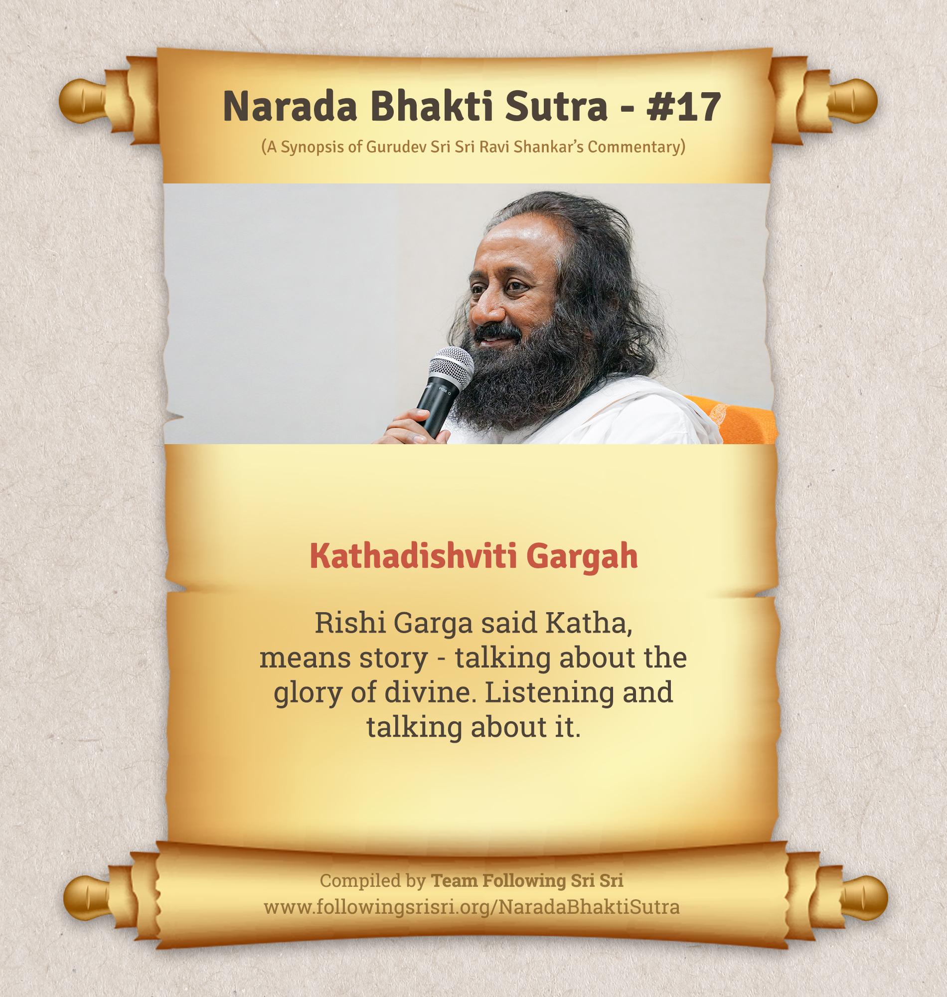 Narada Bhakti Sutras - Sutra 17