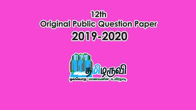 12th Original Public Question Paper 2019-2020