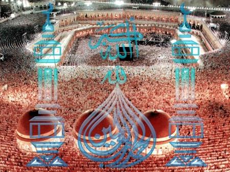 islamic wallpaper,islamic wallpapers,wallpapers,islamic,wallpaper,islamic wallpapers 3,best islamic wallpapers,islamic wallpapers part 6,islamic live wallpaper,islam,3d islamic wallpapers,islamic wallpapers hd,hd islamic wallpapers,free islamic wallpapers,islamic wallpapers part 2,islamic wallpaper hd,islamic wallpapers download,new islamic wallpaper,islamic wallpaper 1280,islam (religion),islamic wallpaper video