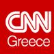 http://www.cnn.gr/news/ellada/story/46470/aposyretai-i-epimaxi-diataxi-toy-ypoyrgeioy-politismoy-gia-tin-ependysi-sto-elliniko
