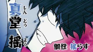ヒロアカ アニメ傑物学園高校   真堂揺   Shindo Yo   僕のヒーローアカデミア My Hero Academia