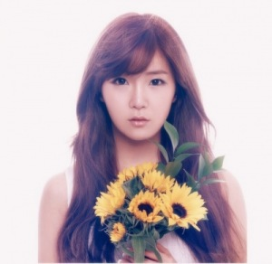 Profil Biodata Cho Hyun Young Personil Rainbow
