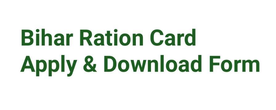 Bihar Ration Card form download