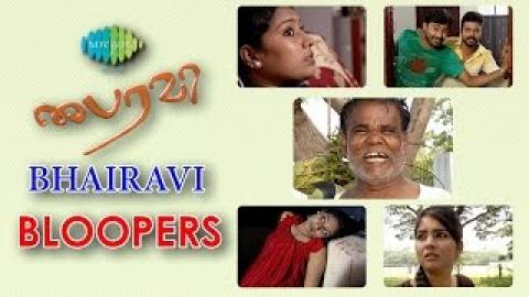Bhairavi Bloopers Sun TV Serial