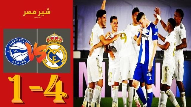 مباراة ريال مدريد ضد الافيس اليوم فى الدوري الاسباني - تعرف على موعد المباراة والقنوات الناقلة للمباراة