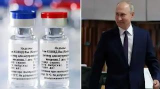 Russia vaccine available to all within this week  ఈ వారంలోనే అందరికి అందుబాటు లోకి రష్యా వ్యాక్సీన్