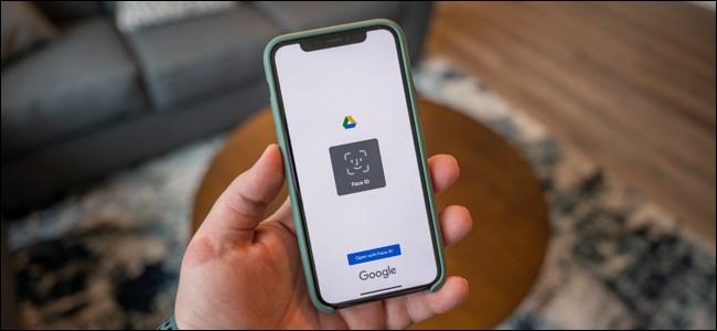 يطلب تطبيق Google Drive على iPhone مصادقة Face ID