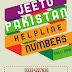 Jeeto Pakistan New Helpline Number