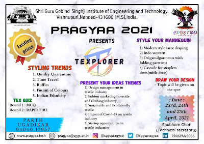 Texplorer 2021- Textile event SGGS Nanded