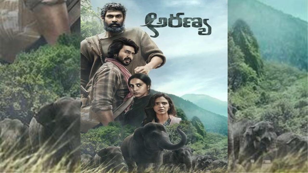 Aranya Telugu Full Movie In Movierulz