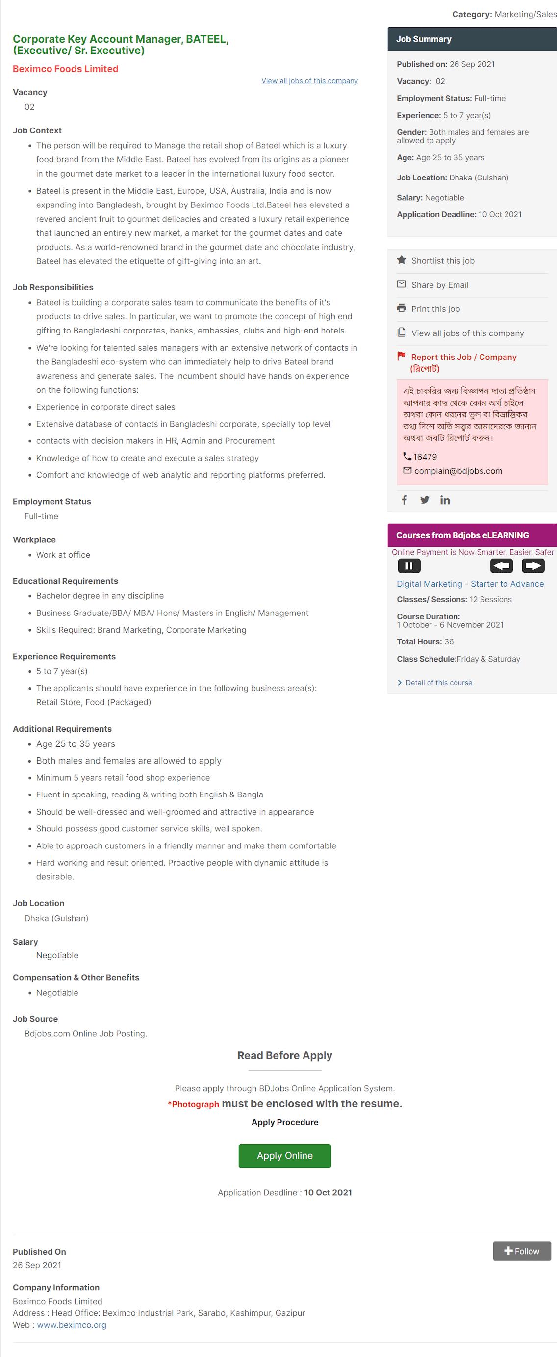 Beximco Pharmaceuticals Limited Job Circular image 2021