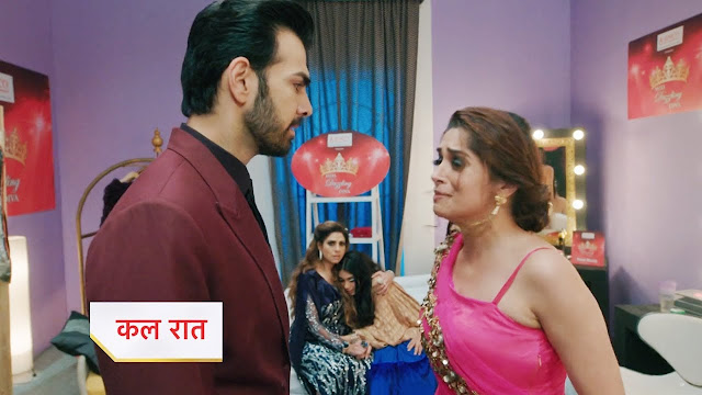 Major Twist : Pooja creates havoc in Dr. Rohit and Sonakshi's love life in Kahaan Hum Kahaan Tum