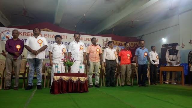 National Sports Day celebrations by Kreeda Bharati in Chennai