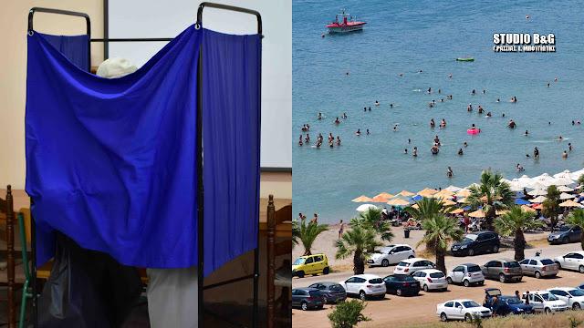 Άδεια τα εκλογικά τμήματα, γεμάτες οι παραλίες στην Αργολίδα
