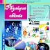 1BAC Physique chimie :Cours, Activités, Expériences, Exercices…
