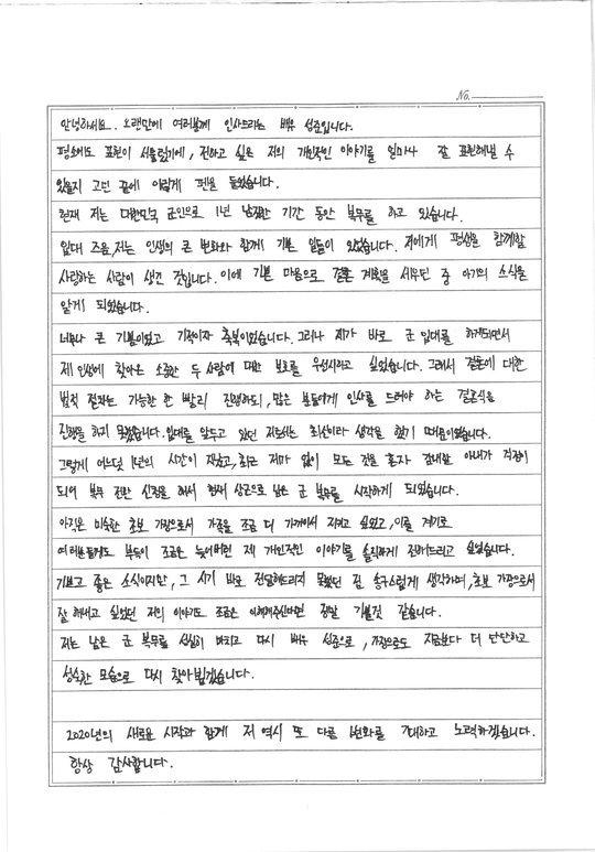Aktör Sung Joon, evli ve çocuklu olduğunu açıkladı