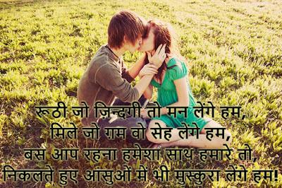 Har Baat Pai Rutha Na Karo shayari image