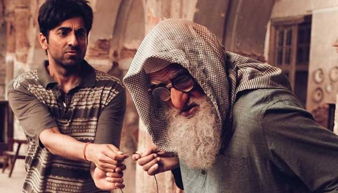 Gulabo Sitabo Movie Review: Amazon Prime | Amitabh Bachchan, Ayushmann Khurrana |