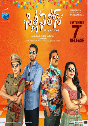 Silly Fellows 2018 Hindi Dubbed Movie Download