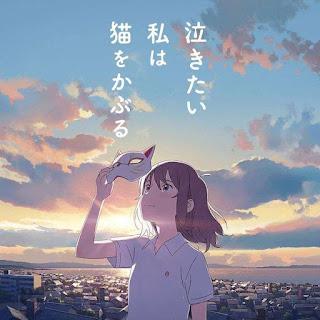 Yorushika - Hana ni Bourei | Nakitai Watashi wa Neko wo Kaburu Movie Theme Song