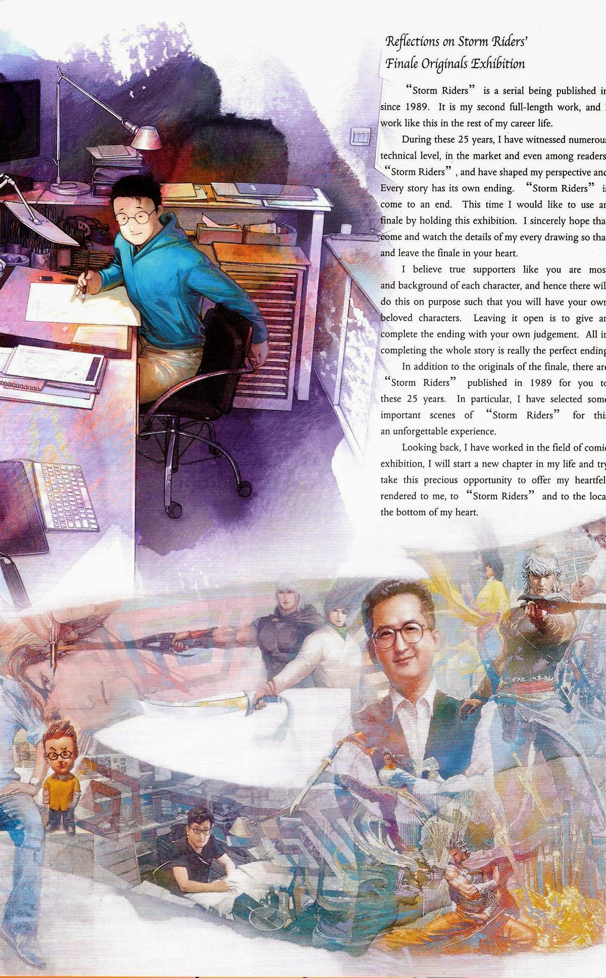 Phong Vân chap 675 - Trang 82