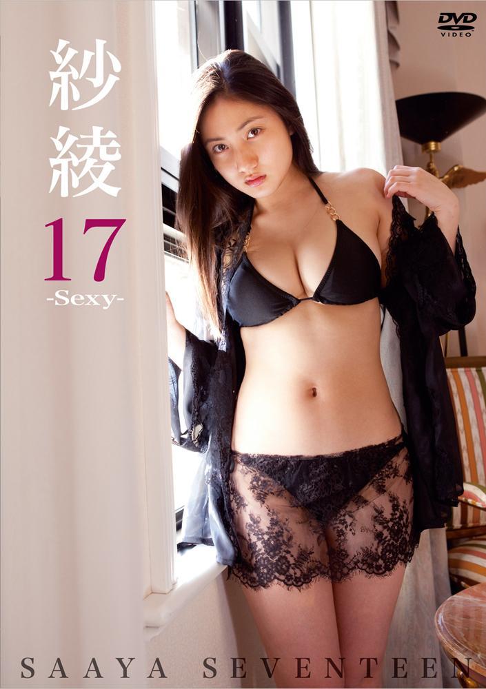 IDOL PCBG-11088 Saaya 紗綾 – 紗綾17 -Sexy- IDOL DVD/2.77GB], Gravure idol