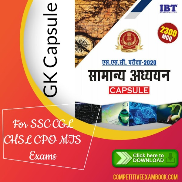 GK Capsule For SSC CGL CHSL CPO MTS Exams Pdf Download