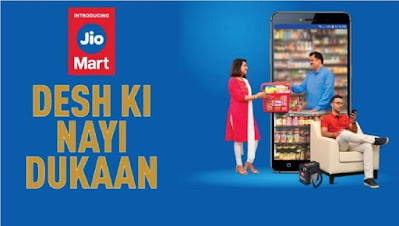 what is JioMart and how to get goods worth Rs 3000 from it, jiomart india, facebook, reliance, how do I order on jiomart , how do I open jiomart, jiomart business model.