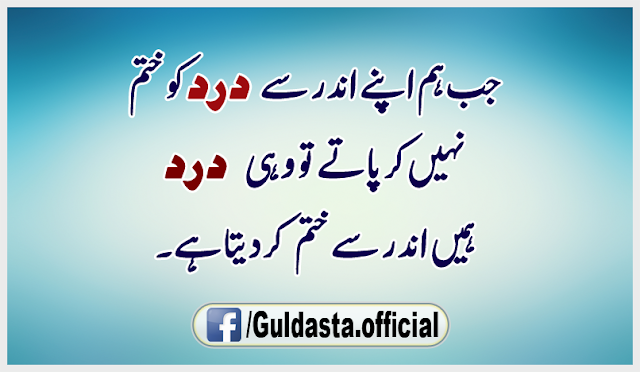 www aqwal hazrat ali com ,aqwal e zareen about wife ,iqwal e zaren ,aqwal e ali ra ,hazrat imam hussain aqwal urdu ,aqwal of hazrat ali ra ,aqwal e zareen hazrat umar in urdu facebook ,aqwal pic ,hazrat ali aqwal e zareen facebook ,imam ali aqwal urdu ,hazrat ali quotes in urdu images ,new aqwal e zareen facebook ,aqwal e zareen with pictures ,aqwal zareen of hazrat ali in urdu ,www aqwal zaree com ,urdu aqwal facebook ,hazrat ali k kol in urdu ,aqwal e zareen messages ,sunehri aqwal facebook ,aqwal hazrat umar in urdu ,aqwal e ali as ,www aqwale zarrin com ,hazrat ali ra aqwal ,aqwal e hazrat ali ra ,aqwal hazrat ali as ,aqwal mola ali as ,aqwal e rasool in urdu ,aqwal e zareen free download ,aqwal e zareen on teachers in urdu ,islamic aqwal image