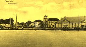 Sejarah Pendirian Cirebon