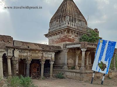 Lamheta Ghat Jabalpur