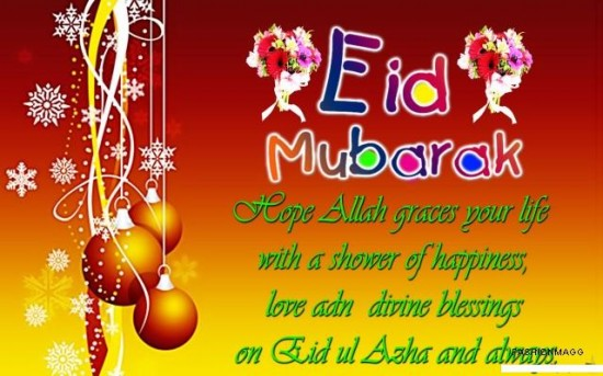 [50+ Eid Mubarak Wishes]  Best Happy Eid 2017 Message SMS Status Quotes And Sayings With Pictures