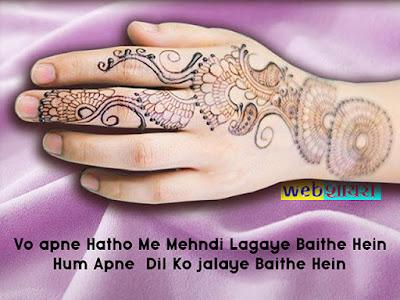 bridal back hand mehndi designs