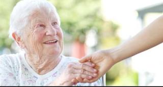 هل أنت خائف من النمو كبار السن؟