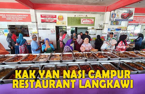 Nasi Campur Kaka Yan Langkawi
