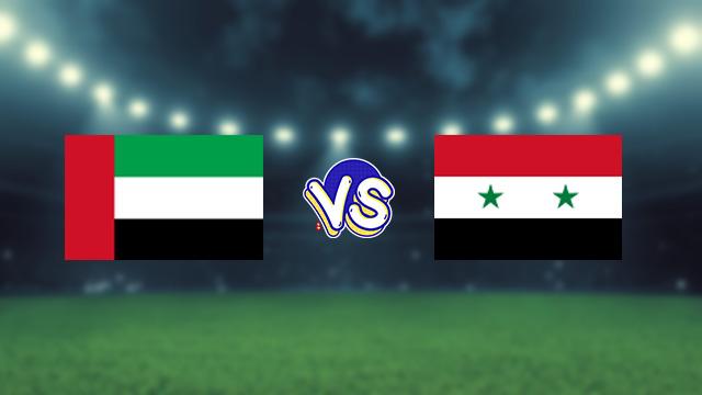 مشاهدة مباراة الامارات ضد سوريا 07-09-2021 بث مباشر في التصفيات الاسيويه المؤهله لكاس العالم
