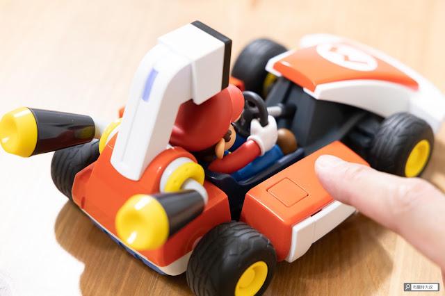 【遊戲】任天堂 AR 競速玩起來《瑪利歐賽車實況:家庭賽車場》 - 按壓右側按鈕,就會進行配對/啟動