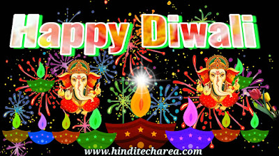 Latest Happy Diwali Wishes in Hindi 2017 Diwali poojan,Diwali Messages,greeting cards,