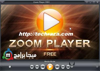 تحميل برنامج  zoom player free أخر إصدار
